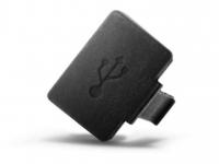 BOSCH Kiox USB Kappe